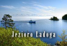 Photo of Ładoga – największe jezioro Europy