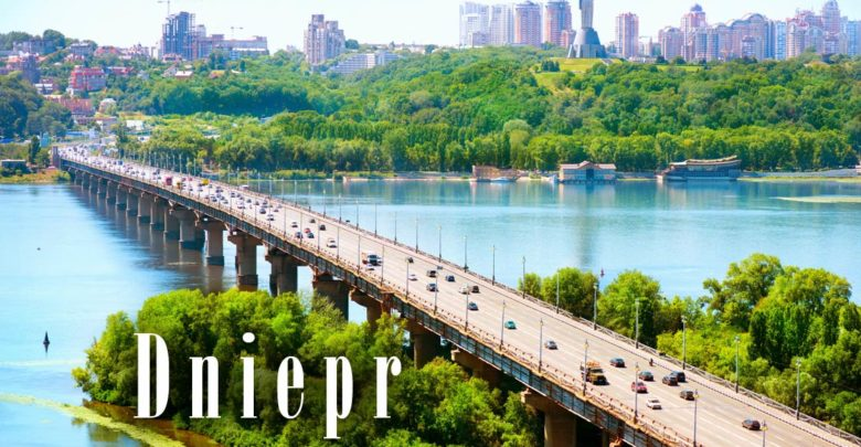 Photo of Dniepr – symbol Ukrainy